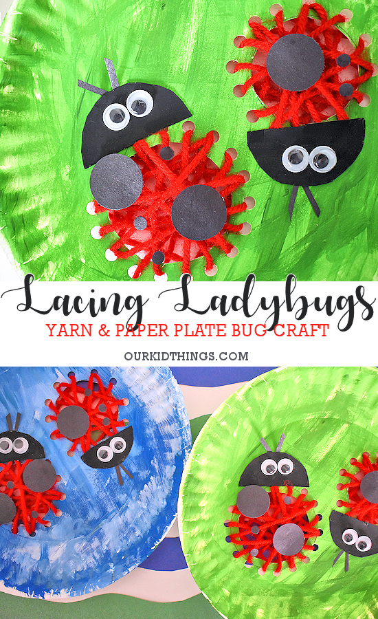 Paper Plate Lacing Ladybugs Craft #spring #bugs #kids #lacingcraft #paperplacecraft #  sc 1 st  Our Kid Things & Paper Plate Lacing Ladybugs Craft | Our Kid Things